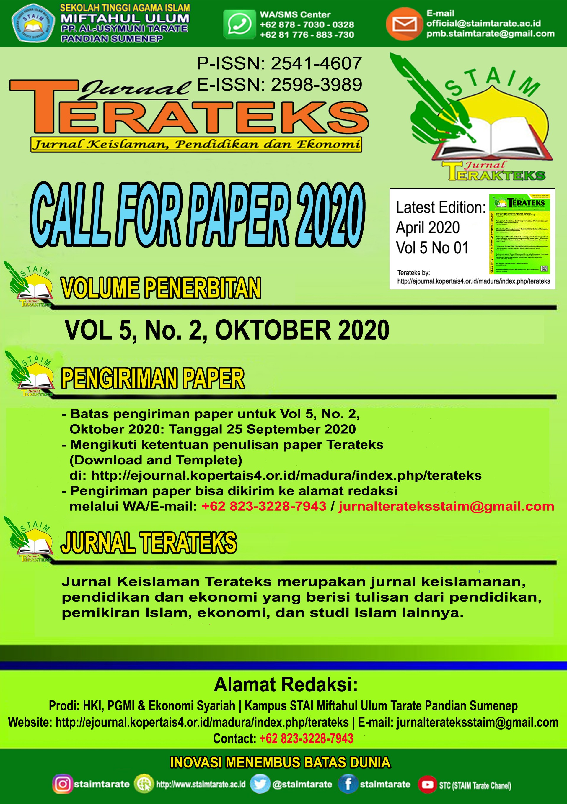 Call For Paper 2020