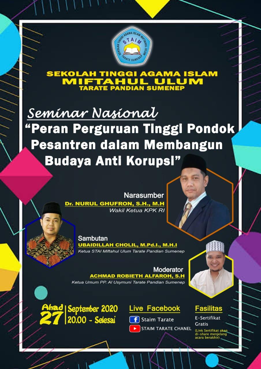 Prodi HKI - Seminar Nasional